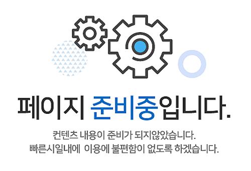 시화 MTV 파라곤 (1).png